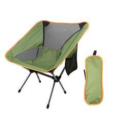 Портативный рыболовный складной стул Кемпинг складной стул для барбекю Пешие прогулки сиденье сад Сверхлегкий складной стул