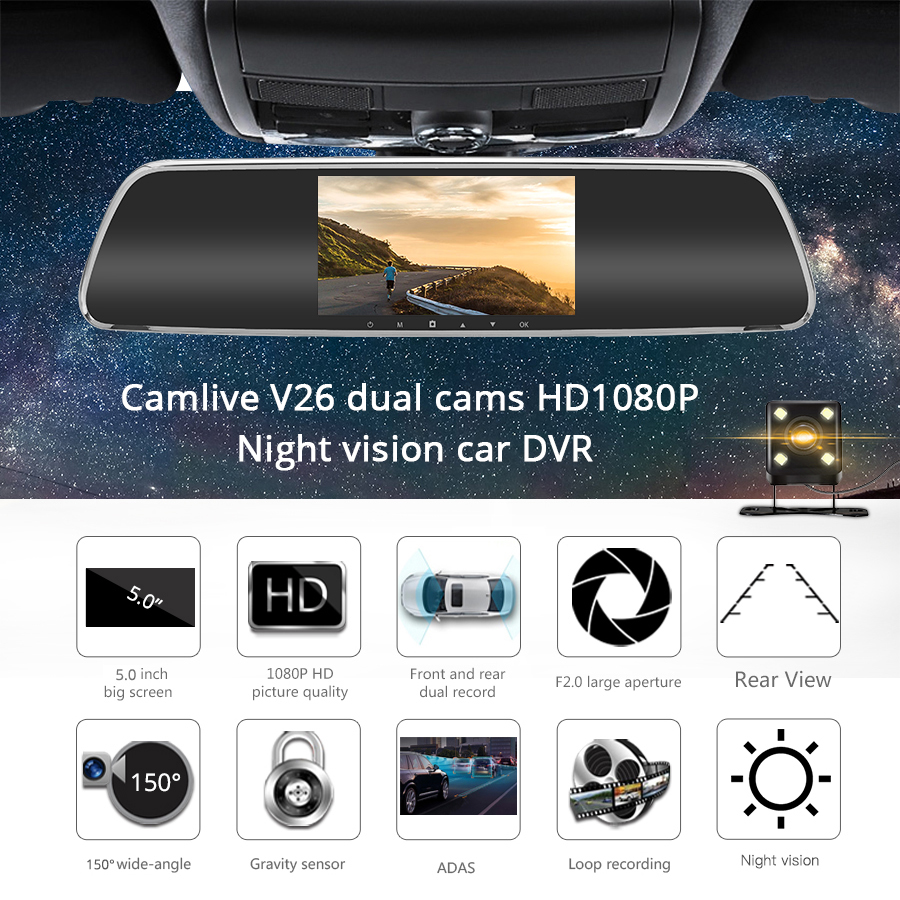 Camlive V26 5 IPS FHD1080P dual cams rearview mirror car DVR ADAS night vision dash cam car video recorder