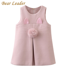 Bear Leader Girls Dress 2017 New Autumn Brand Girls Clothes Sleeveless Rabbit Ears With Fur Ball Accessories Children Clothing