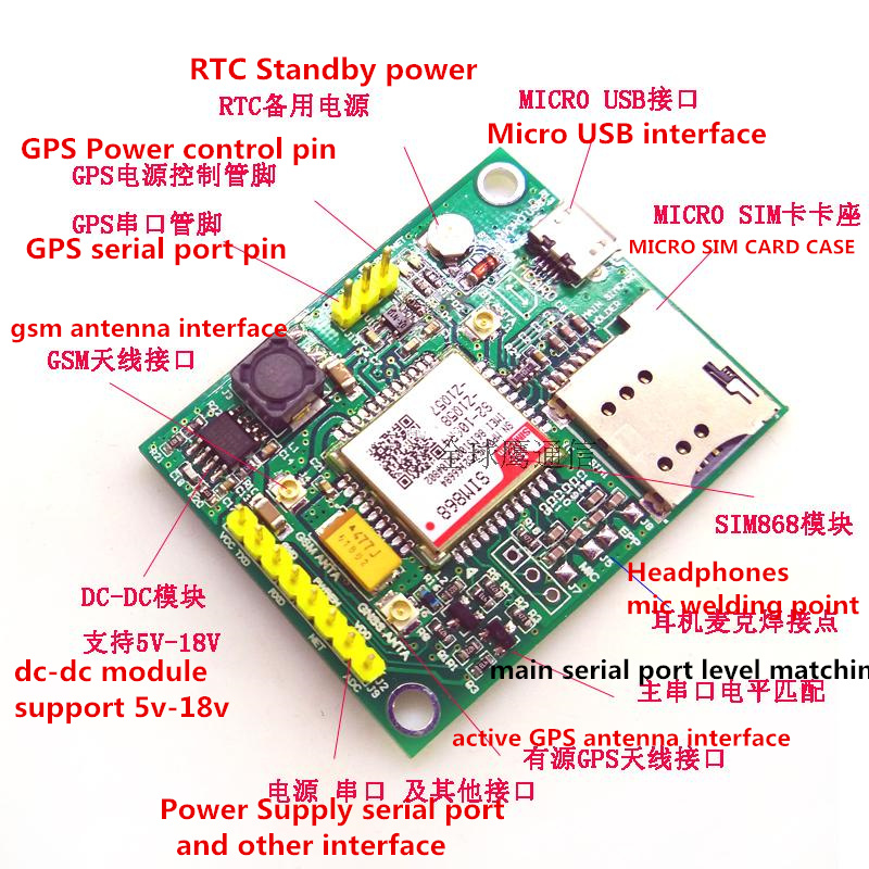 US $29 12 9% OFF|SIM868 Development Board GSM/GPRS/Bluetooth/GPS Module  Match STM32,51 Procedures GPS,BD,GLO,LBS Base Station Positioning-in Demo