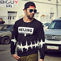 Oversized Casual Mens Clothes 2016 Spring Autumn Male Hoodies Sweatshirts Fashion Men's Sweatshirt xxxxl xxxxxl 6xl 1125weiyi
