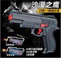 Высокое качество Desert Eagle пистолет Airsoft пушки мягкой пуля пистолет пейнтбол пистолет игрушки CS отстрел воды кристалл пистолет # 54