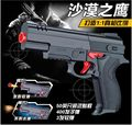 Alta calidad Desert Eagle pistola Airsoft Gun bala suave pistola de Paintball pistola pistola de juguete CS juego de agua Shooting arma Crystal #54