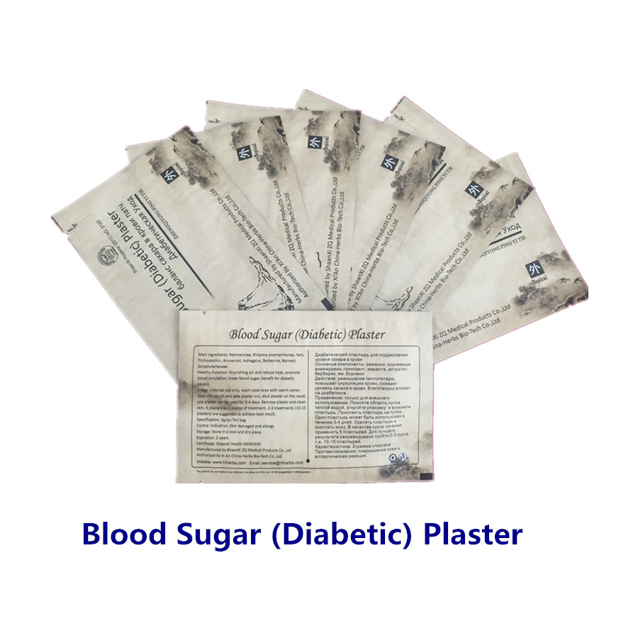 50pcs herbal cure type 2 diabetes plaster reduce blood sugar diabetic patch glucose lower blood vessel clean sugar China herbs
