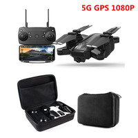 New Drone GPS 1080P HD Camera 5Ghz Follow me WIFI FPV RC Quadcopter Foldable Selfie Live Video Altitude Hold Auto Return RC Dron