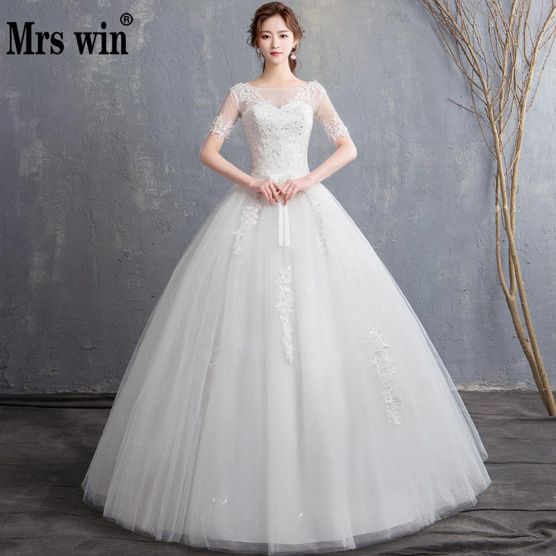 Vintage Sexy Lace Wedding Dress Short Sleeve O Neck Princess Ball Gown Wedding Dresses Lace Up