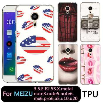 QMSWEI TPU Soft Phone Case For Meilan MX6 pro6 u20 E2 m3 M5 M5s metal Note3 U10 Clear Zebra Radio Spider Cover Free Shipping telephony
