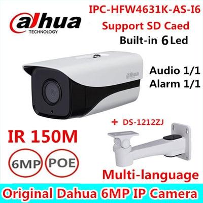 Dahua IPC-HFW4631K-AS-I6 6Mp Stellar Camera built-in SD Card slot Audio Alarm interface IP67 IR150M gun camera with bracket wholesale dahua dh ipc hdbw4233r as 2mp ir mini dome network ip camera ir poe audio sd card stellar h265 h264 ipc hdbw4233r as