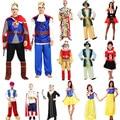 Arab Costume King Prince Dubai Clothing Cosplay Carnival Halloween Costumes for Women Men Kids Christmas Birthday Party