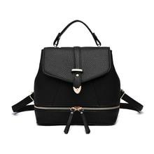 Кутюр плеча рюкзак корейский летний вариант Новинка Классический тренд высокое качество сплошной цвет PU небольшой рюкзак