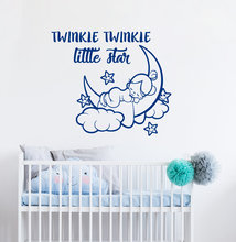 Wall Decals Quote Sweet Dreams My Love Vinyl Sticker Baby and Stars Decal Lettering A4-004