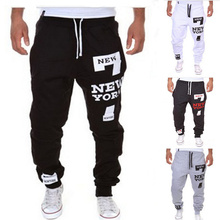 bumpybeast 2018 Men's Spring Autumn Hip Hop Elastic Waist Reflective Pants Streetwear