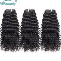 Vip beauty Peruvian Deep Curly Hair Human Hair Weave Bundles Non remy Hair Extensions 3 or 4 bundles/lot