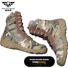 Brand Camouflage Waterproof Men Desert Military Tactical Boots Male Shoes Sneakers For Women Non-slip Work Wear Climbing Shoes(China)