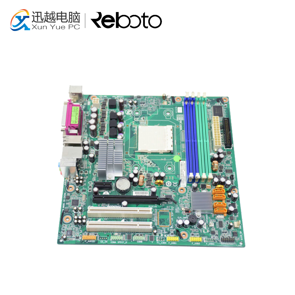 For Lenovo ThinkCentre A60 machine MS-7283 L-NC51M Desktop Motherboard 45R5317 Socket AM2 DDR2 free shipping 100% original motherboard for biostar ta770e socket am2 am2 ddr2 amd 940 mainboard desktop motherboard