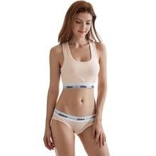 Women's underwear boxers Bra Set cotton comfortable Vest intimates Seamless Sexy Women Thongs Stretch Briefs Bras Sets