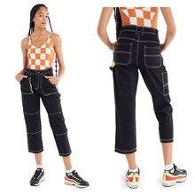 New hot sale pocket stitching women's pants fashion casual women's jeans high waist wide leg hip hop pants women's cropped jeans tie waist pocket wide leg jeans