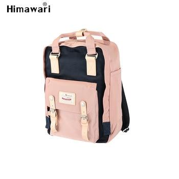 e3ece5ea4e16 Модные женские туфли ноутбук рюкзак женский нейлон отдыха и путешествий  рюкзак большой Ёмкость Bolsa Эсколар Bagpack для девочек школьная сумка