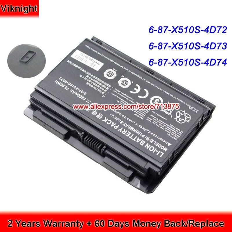 P150SM P151SM1 P150EM P150HMBAT-8 Clevo Batterie D'ordinateur Portable 14.8 v 5200 mah