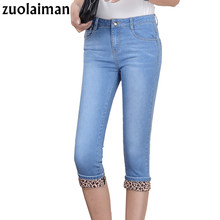 zuolaiman 2017 Summer Women Jeans Capris Trousers Stretch High Waist  Pencil Pants Female Slim Fashion Denim Women Skinny Jeans
