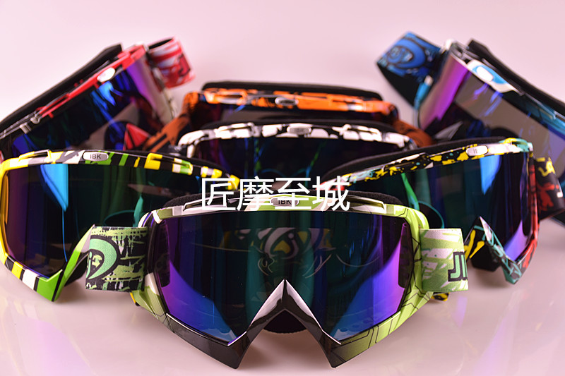 Motorbike Windproof Glasses Racing Goggles Dustproof Cycling Bicycle Bike Outdoor Motocross Googles Motorcycle Eyewear Goggle