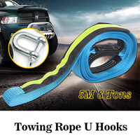 5M 8 Tons Towing Rope Strape Cable With U Hooks Shackle High Strength Nylon With Reflective Light For Car Truck Trailer SUV