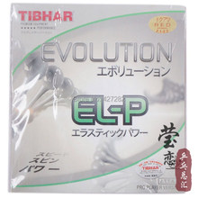 Origianl Tibhar table tennis rubber EVOLUTION EL P for table tennis rackets font b racquets b