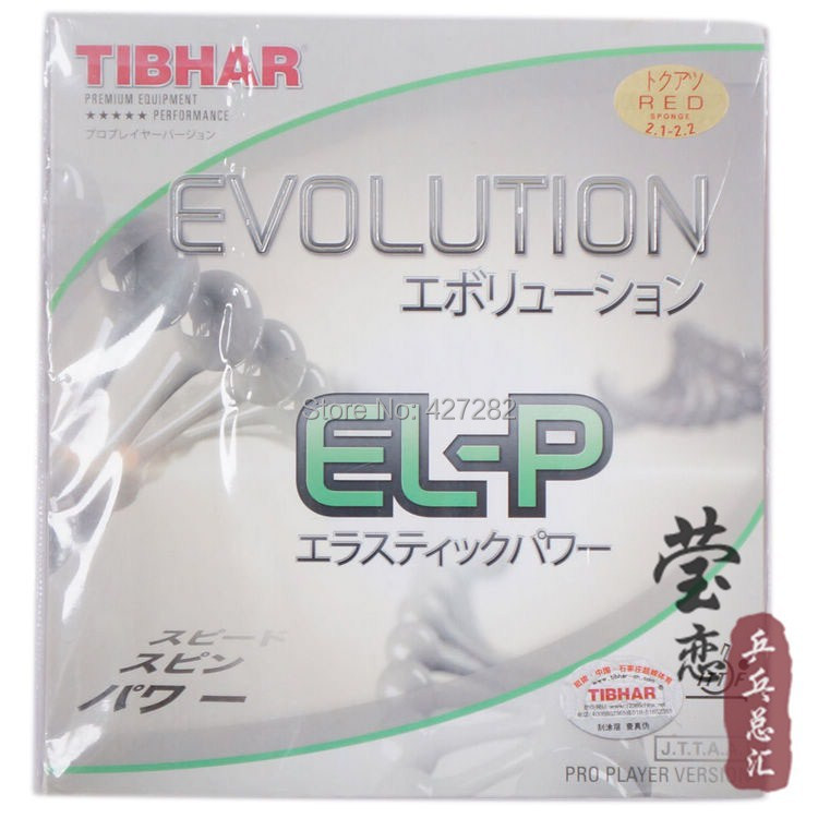 Origianl Tibhar Table Tennis Rubber EVOLUTION EL-P For Table Tennis Rackets Racquets Fast Attack Loop Made In Germany Ping Pong
