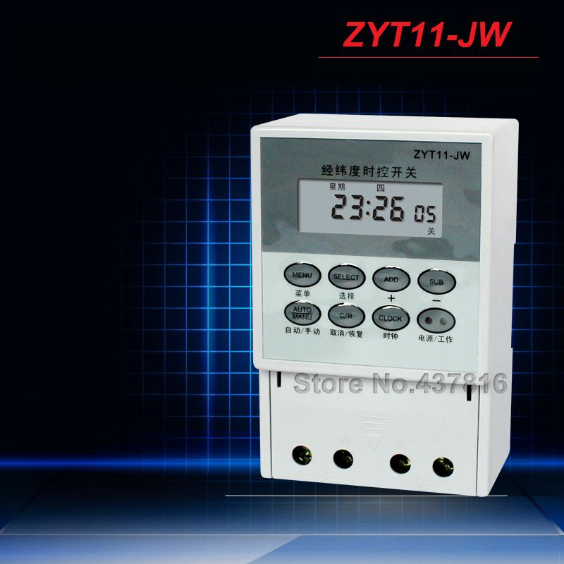 220V Microcomputer Time Control Switch Longitude and Latitude Control Function Timer Relay ZYT11 JW