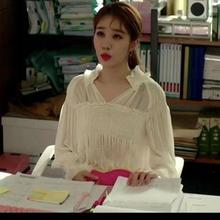 Spring Summer Cool shirt Touch Your Heart Yoo In-Na long pagoda sleeves shirts Korean dramas Wu True Sincerely Chiffon