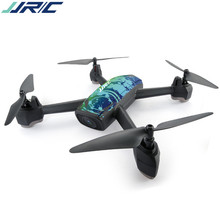 JJRC H55 TRACKER Quadrocopter WIFI FPV With 720P HD Camera GPS Positioning RC Drone Remote Control Helicopter