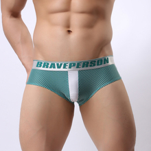 Brave Person Brand Men Nylon Underwear Sexy Gay Boxes High Quality Jacquard Mens Fashion Bikini Slimming