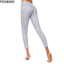 FCCEXIO 3D Print Casual Leggings Fitness Women Patchwork Jeggings Workout High Waist Pants Athleisure Sexy Push Up Booty Legging