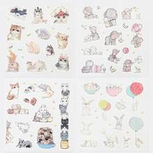 4 unids/pack Lovely Cat Jenga pegatinas de papelería decorativas Scrapbooking DIY Diary álbum Stick etiqueta(China)