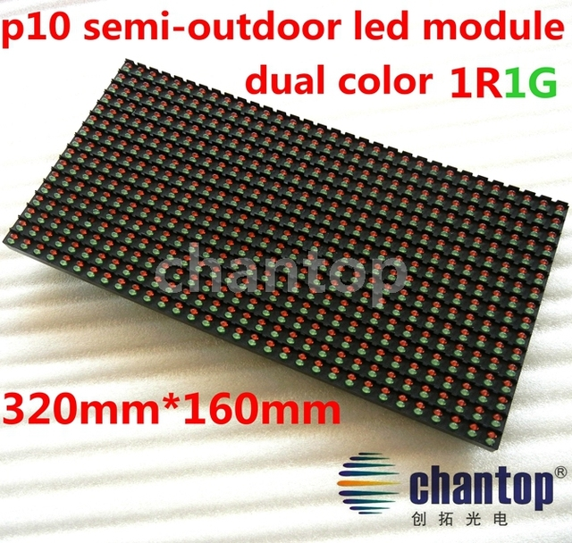 P10 Semi-outdoor Dual / Double color LED text display module 1R1G non-waterproof 320*160mm scrolling message led sign