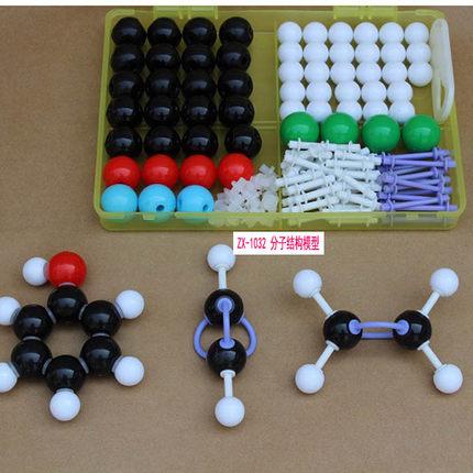 Molecular model chemical laboratory equipment Molecular model chemical laboratory equipment