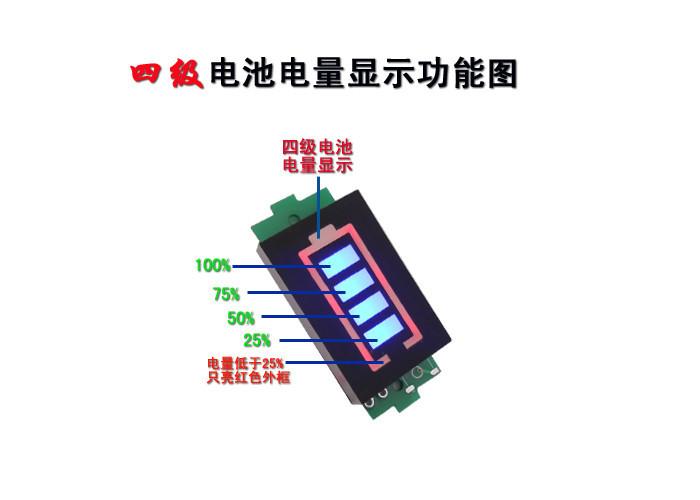 Lithium battery pack Power indicator Board 1/2/3/4/electric Vehicle battery power display