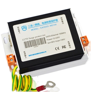Network / RJ45 & power 2 in 1 Surge Protector SPD for Ethernet Network Thunder Lightning Arrester