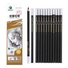 Maries 12Pcs Professional Wood Sketch Charcoal Soft/Neutral/Hard Charcoal Pencils Set for Student Drawing Sketching Art Supplies professional 12pcs white sketch charcoal pencils standard pencil drawing pencils set for school tool painting art supplies