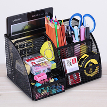 Multifunctional Metal Desktop Storage Box Organizer Drawer Pen Card Office Stationery Holder Office Table Accessories sosw multifunctional 9 components metal table statinery storage box desktop organizer with drawers sky blue