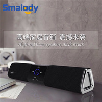 Smalody Wireless Bluetooth Speaker NFC High End Sound Blaster Touch Fabric Home Theater Subwoofer free shipping