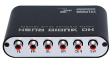 Digital to Surround Analog Audio Decoder 2.1/5.1 Channel DTS/AC3 to 5.1 Stereo Audio Decoder 2 SPDIF Ports for DVD PS2 PS3 XBOX цены онлайн
