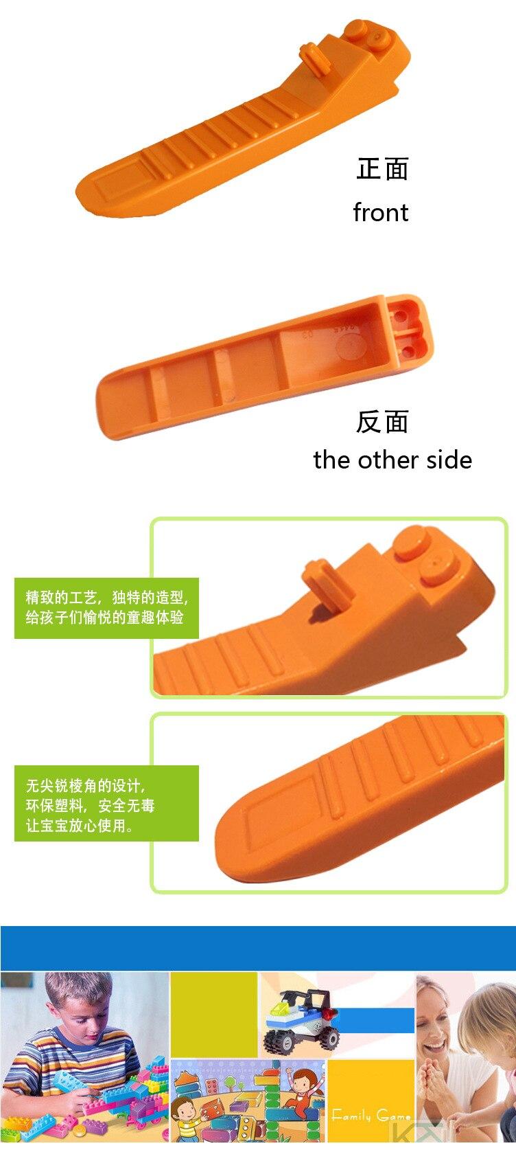 Building block extractor_21