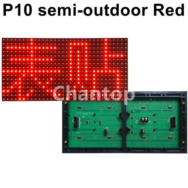 SMD P10 Red semi-outdoor display module 32*16 pixel 320*160mm High brightness single color for text moving led sign diy led viveo display 4 pcs p10 outdoor single blue color led module 320 160mm 1 pcs controller 1pcs mw power supply
