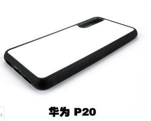 Image 2 - 2D Sublimation TPU+PC rubber Blank Case for Huawei P20 P20 Pro P20 Lite 2019 P30 PRO P30 Lite with Aluminum Inserts 10pcs/lot