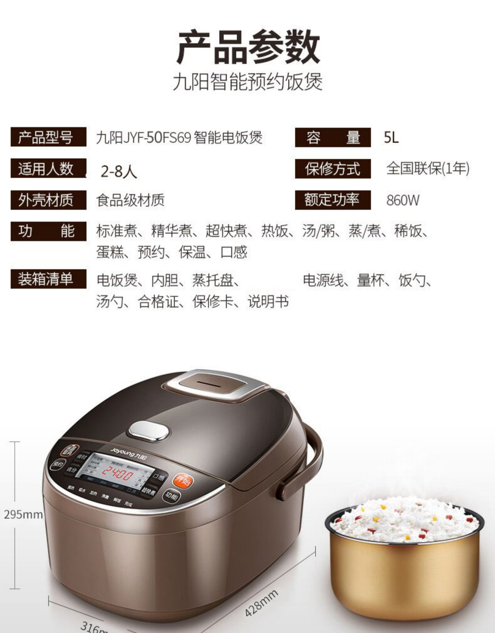 Rice Cooker Pot 5L Liter Household Large Capacity 2 Intelligent 3 Multi-function Automatic 4 People 5-6-8 People 17