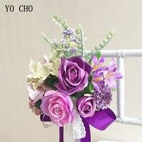 ヨーヨー町シルク花紫サテンフラワーブライ