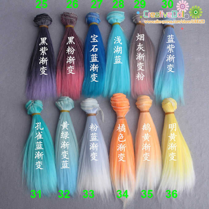 Ücretsiz kargo 15 cm toptan BJD/SD Bebek saç/DIY bebek düz saç/peruk bjd bebek gökkuşağı renkli saç bebek