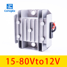 15-80V TO 12V 1A 2A 3A DC Converter Waterproof Power Car Step Down Reducer Supply Module Transformer