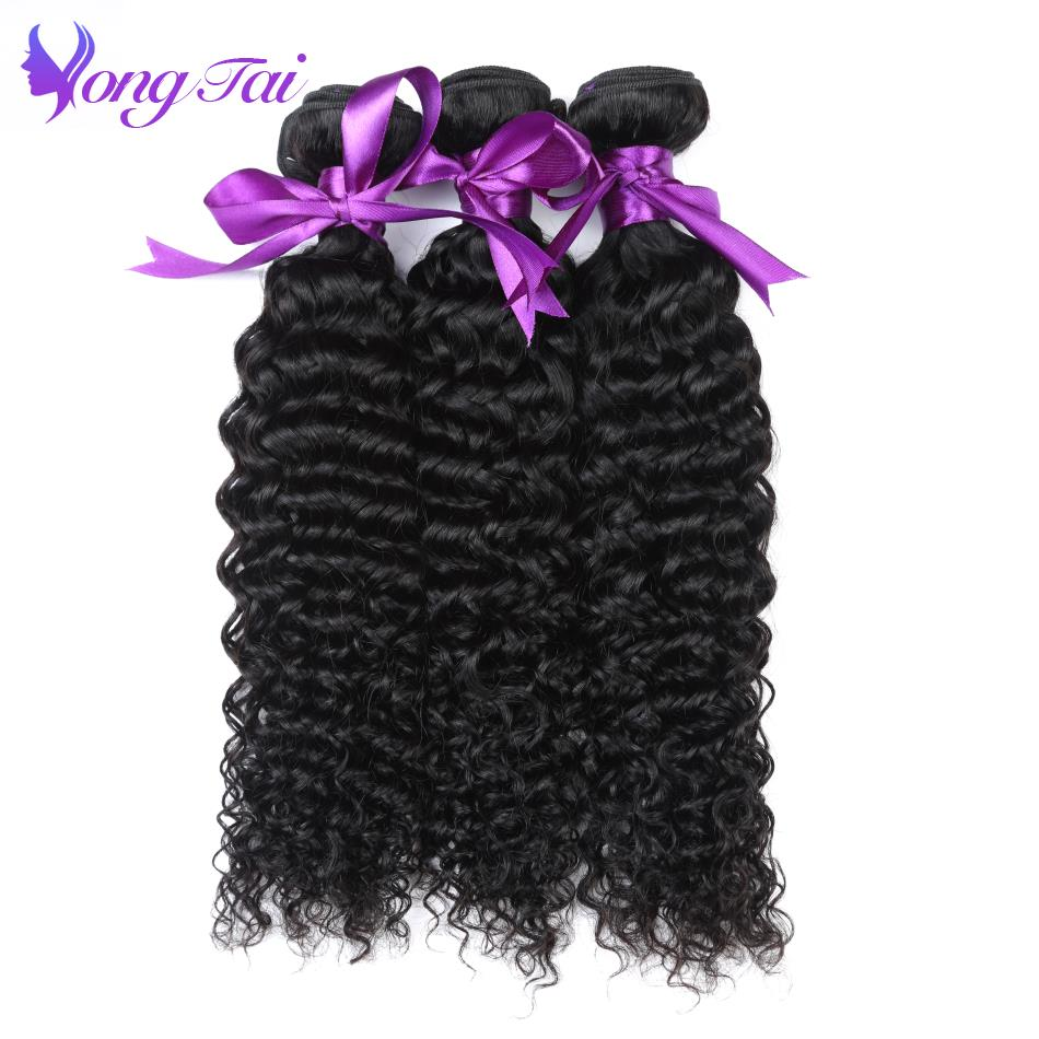 Yongtai Peruvian Deep Wave Curly Hair Bundles 100% Human Hair Weaving Natural Black Non Remy Weave Human Hair Extensions 8-30